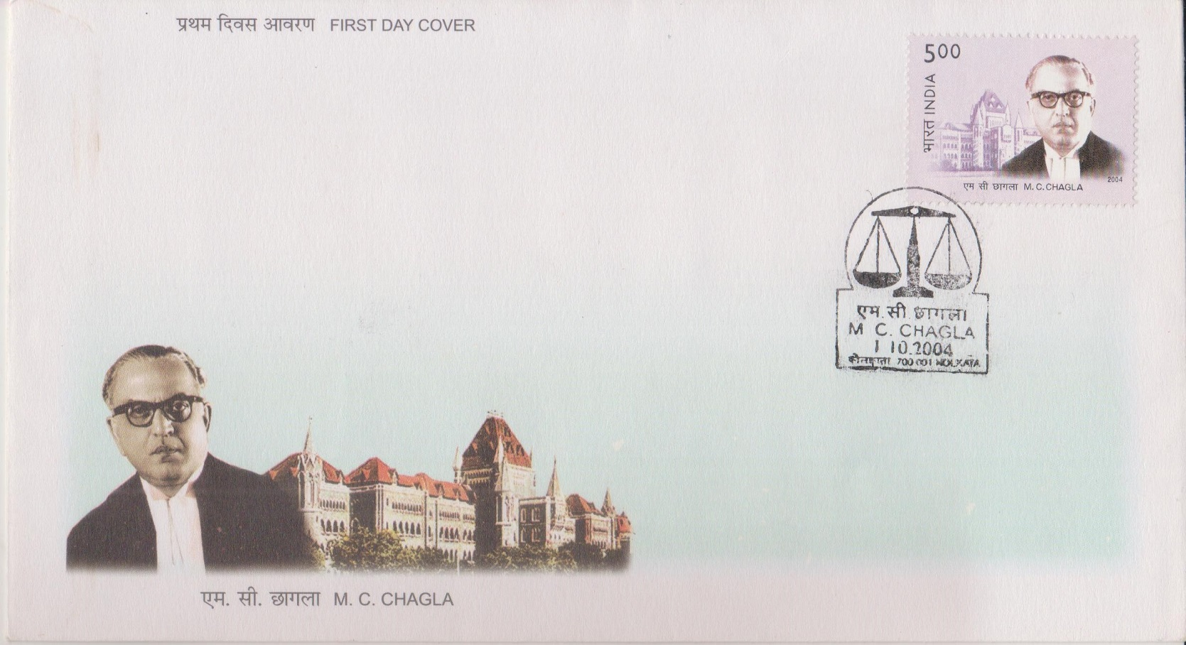 Chief Justice of the Bombay High Court