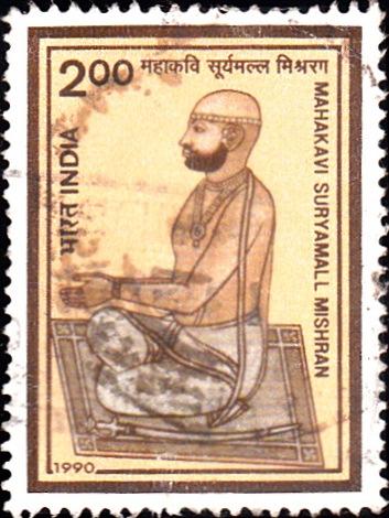 Suryamal Misran, महाकवि सूर्यमल्ल मिश्रण