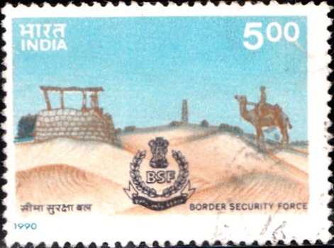 1254 Border Security Force (BSF) [India Stamp 1990]
