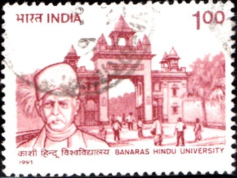 1264 Banaras Hindu University [India Stamp 1991]
