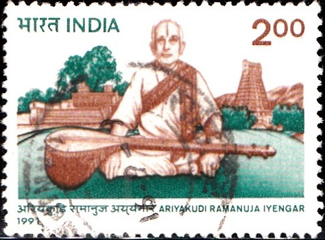 Ariyakudi Iyengarval (ராமானுஜ ஐயங்கார்)