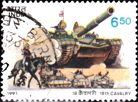 1313 18th Cavalry [India Stamp 1991]