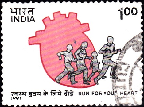 1318 Run for Your Heart [India Stamp 1991]