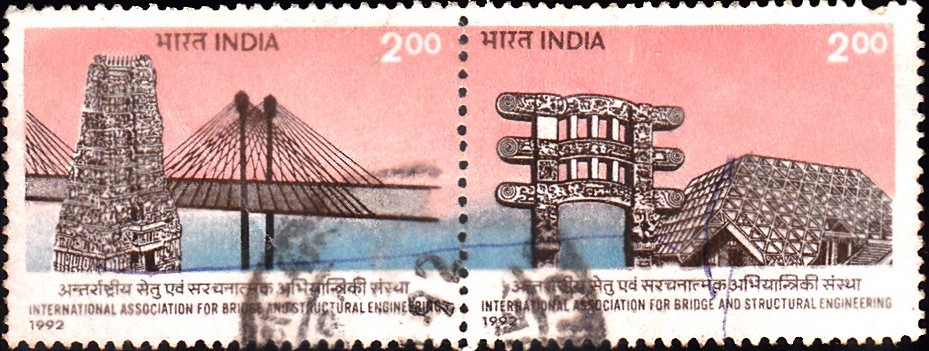 1327 International Association for Bridge & Structural Engineering [India Stamp Se-tenant 1992]