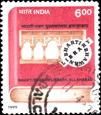 1455 Bharti Bhawan Library, Allahabad [India Stamp 1995]