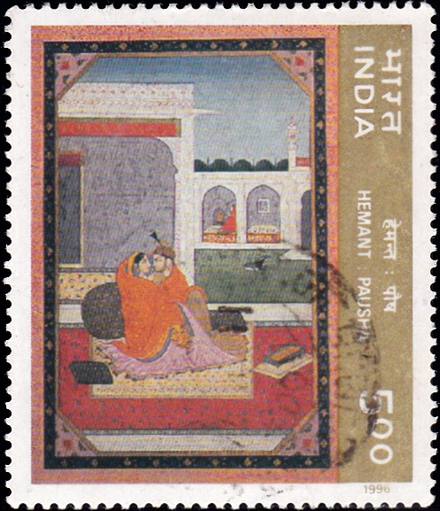 1485 Autumn -Ritu-Rang - Miniature Painting [India Stamp 1996]