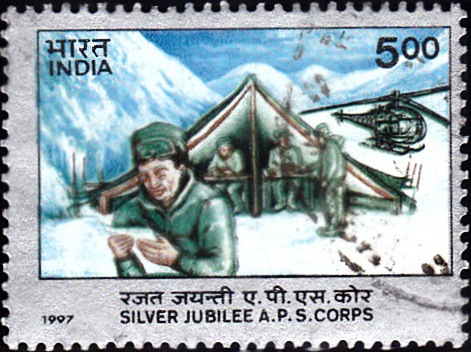 1522 Army Postal Service (A.P.S. Corps) [India Stamp 1997]