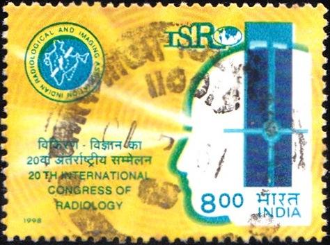 ISR Emblem, Imaging & Human Head