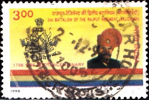 Rajput Regimental Dress & Insignia