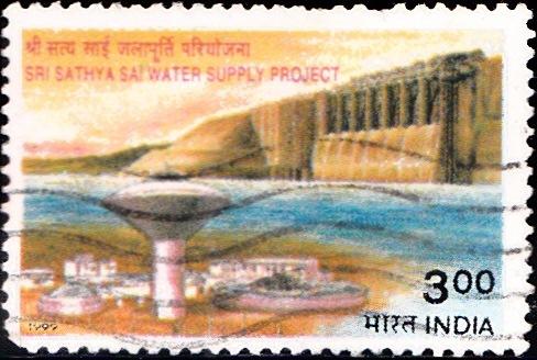 Sri Sathya Sai Central Trust & Tungabhadra River