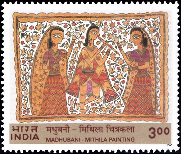 1787 Madhubani - Mithila Painting [India Stamp 2000]