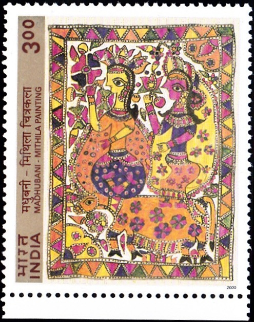 1788 Madhubani - Mithila Painting [India Stamp 2000]