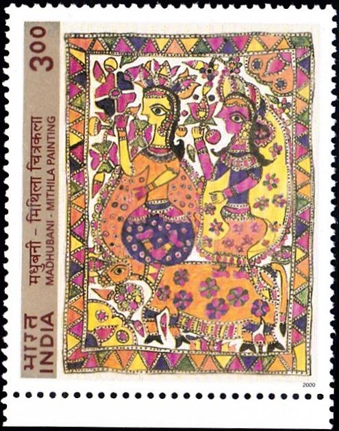 Madhubani art : Flower Girls