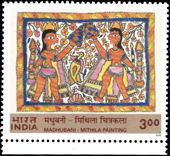 1789 Madhubani - Mithila Painting [India Stamp 2000]