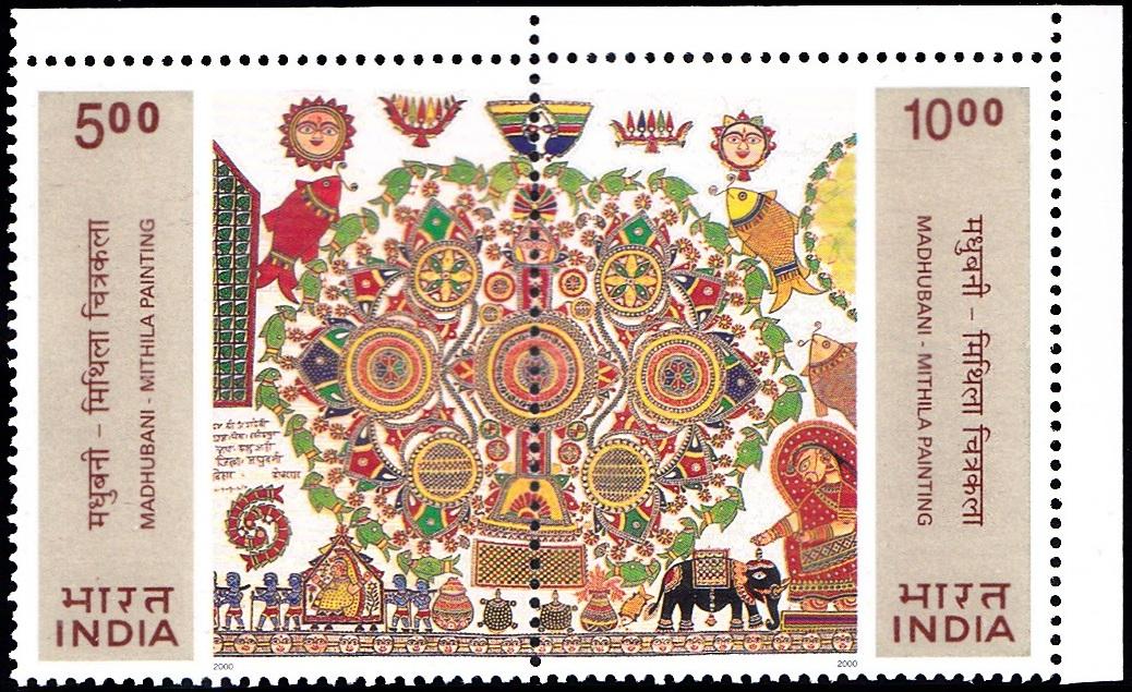 Lotus Plant Motif 'Kohbar-Ghar' Mural (Crafts Museum, New Delhi)