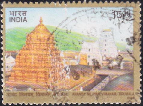 Ananda Nilayam : Sanctum Sanctorum,Tirumala Venkateswara Temple