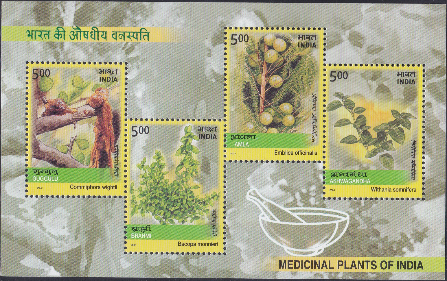 1966 Medicinal Plants of India [Souvenior Sheet of 4 stamps 2003]