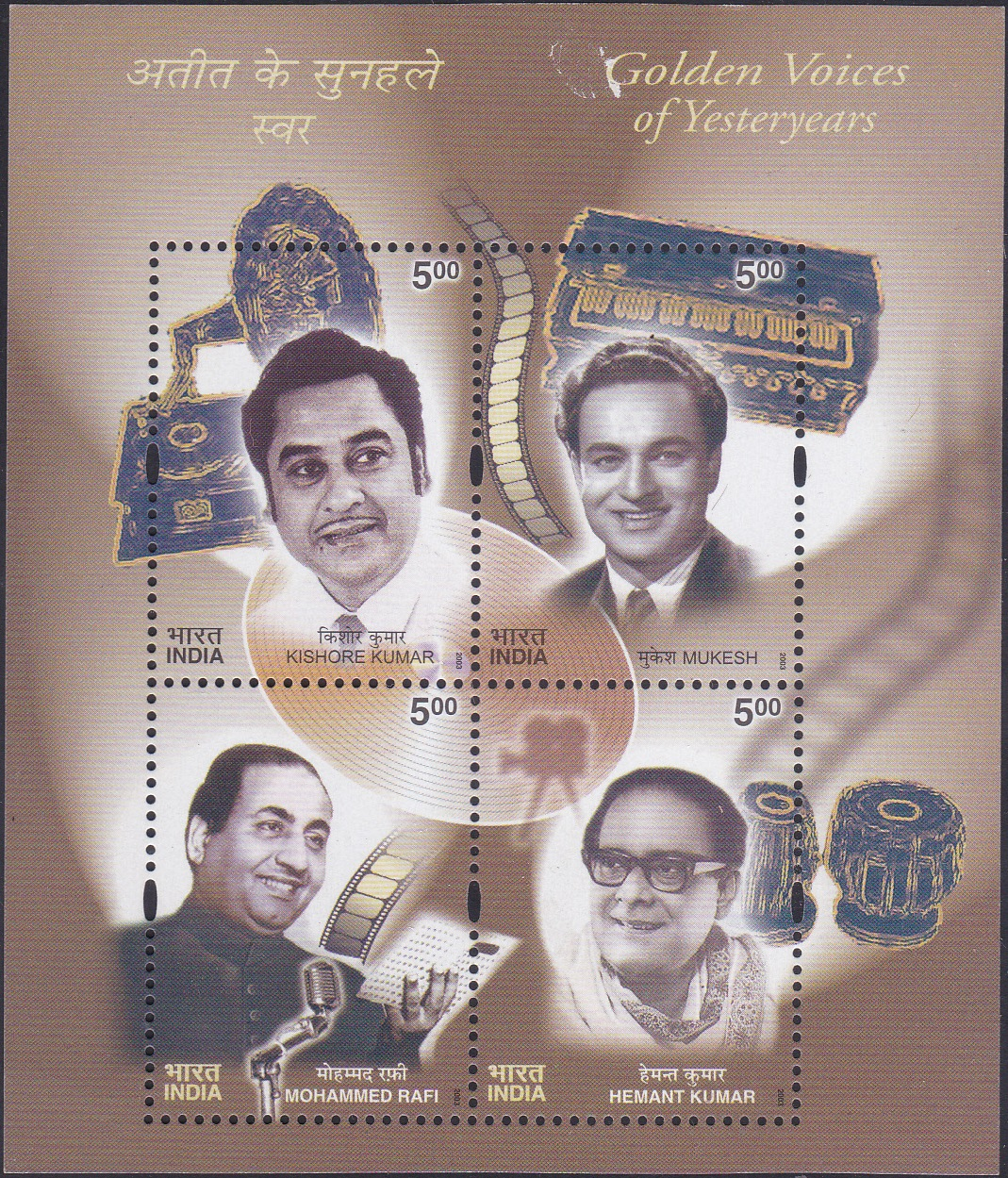 1972 Kishore Kumar Mukesh Mohd. Rafi Hemant Kumar [India Souvenior Sheet of 4 stamps 2003]