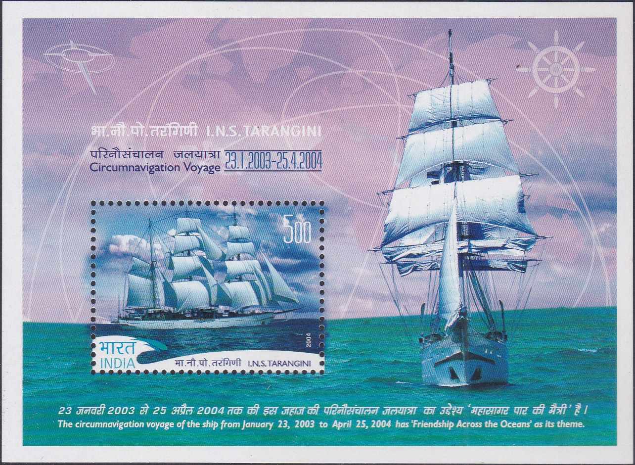 2045 INS Tarangini Circumnavigation Voyage [India Souvenior Sheet of 1 stamp 2004]