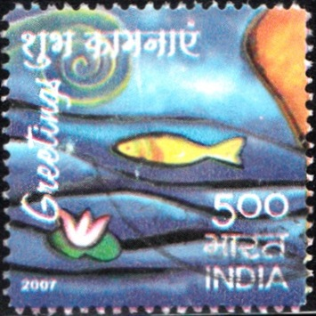 2326 Greetings - Fish & Water Lily [India Stamp 2007]