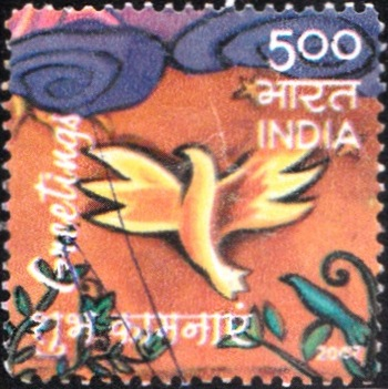 2327 Greetings - Bird in Flight [India Stamp 2007]