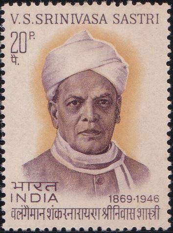 வலங்கைமான் சங்கரநாராயண ஸ்ரீநிவாஸ சாஸ்திரி