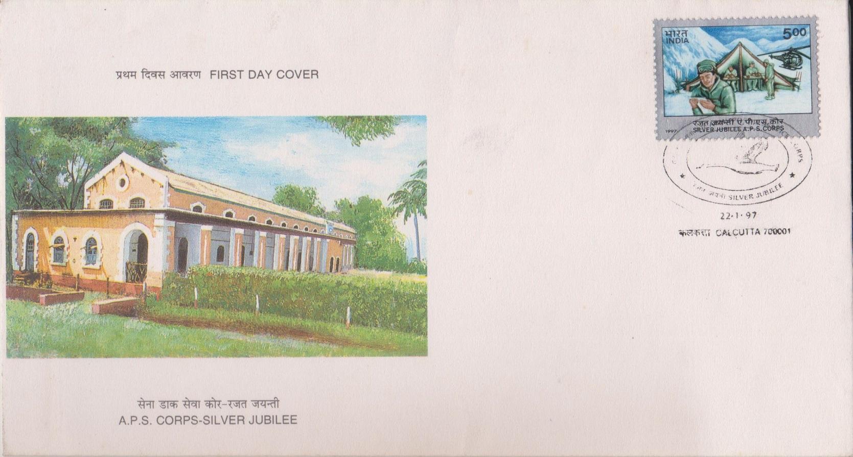 Sena Dak Bhawan (सेना डाक भवन)