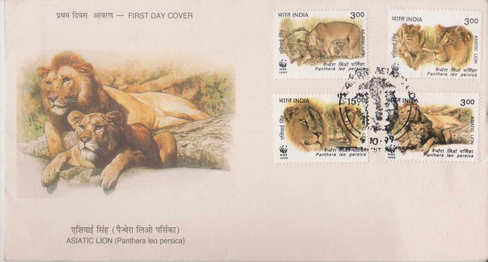 World Wide Fund (WWF) : Nature Conservation Stamps