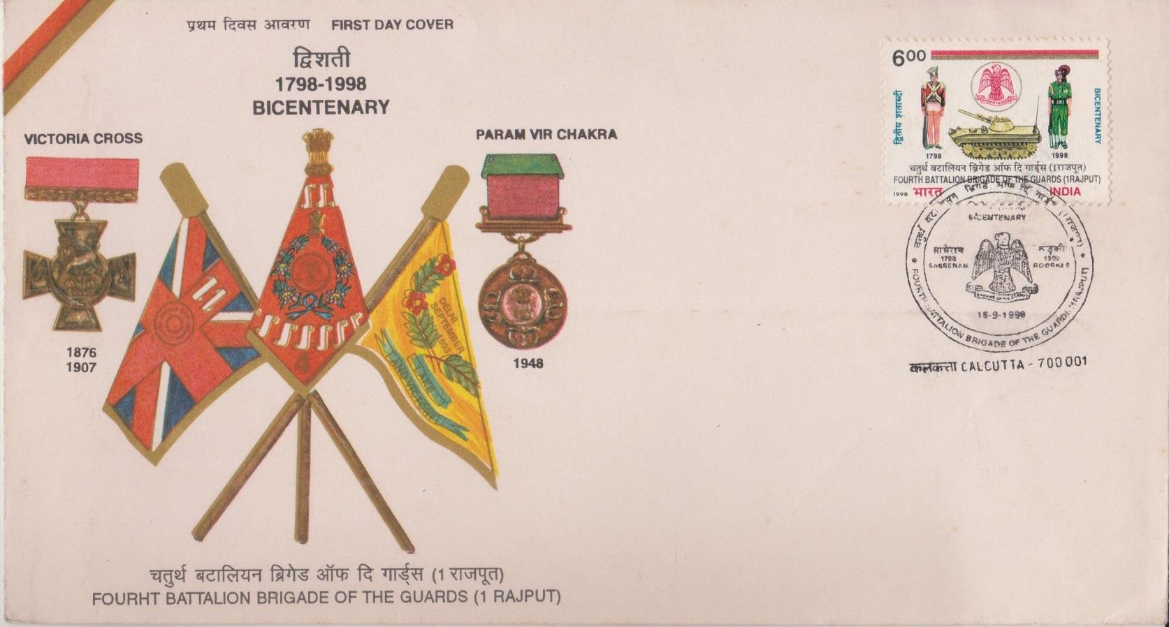 Victoria Cross, Param Vir Chakra