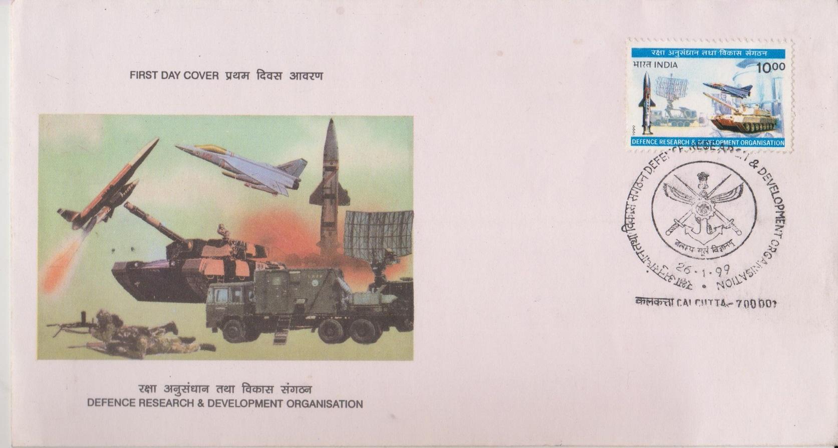 I.C.A., PTA, 'Prithvi' Missile, Tank 'Arjun' & 'Indra' Radar