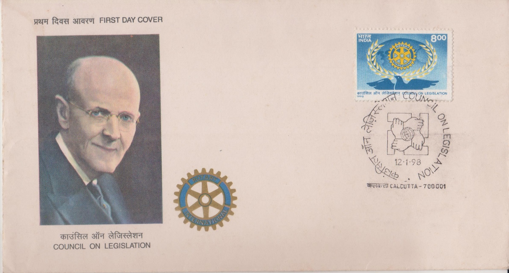 Paul Percy Harris (Founder of Rotary International)