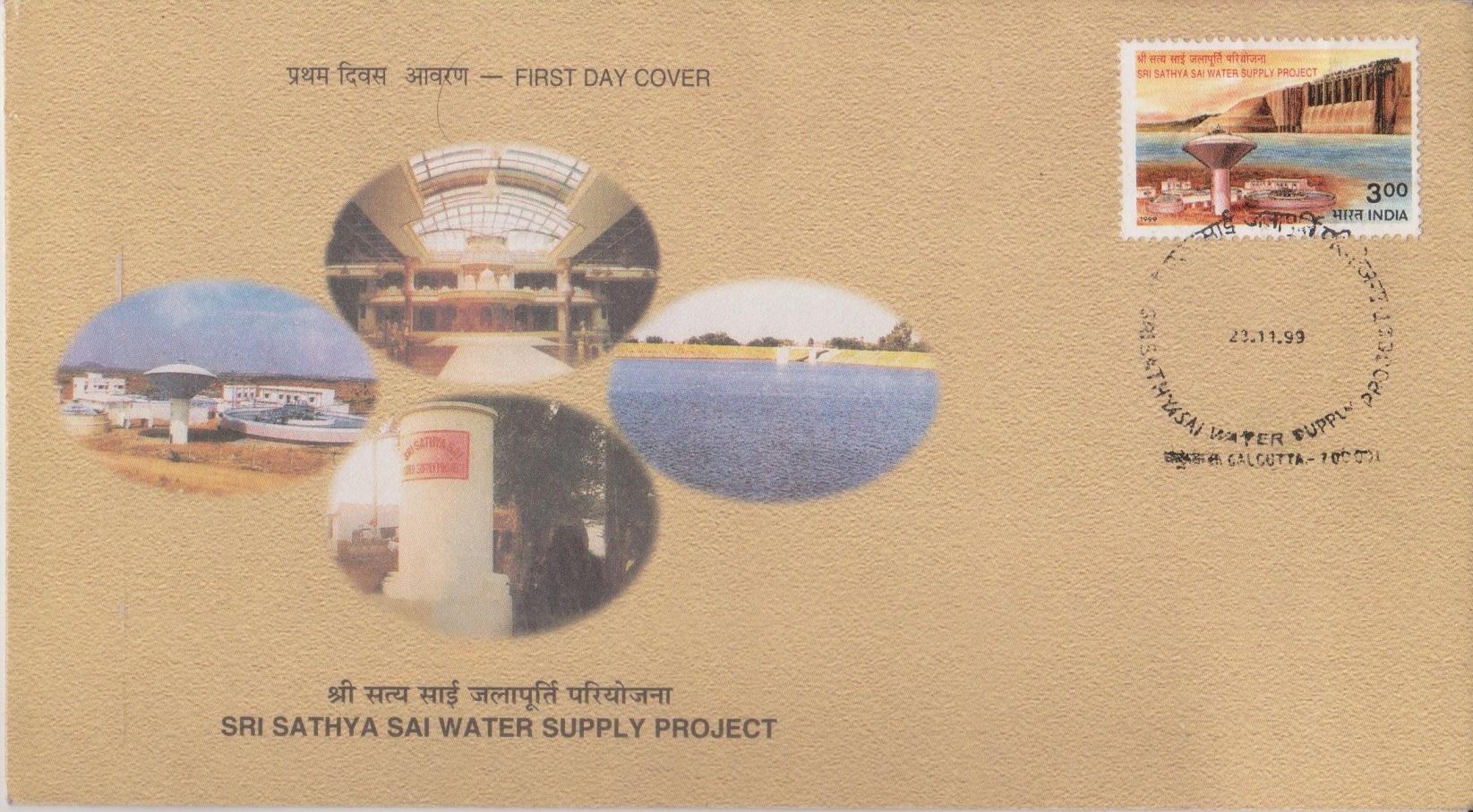 Works of Sri Sathya Sai Central Trust