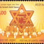 India-Israel : Joint Issue
