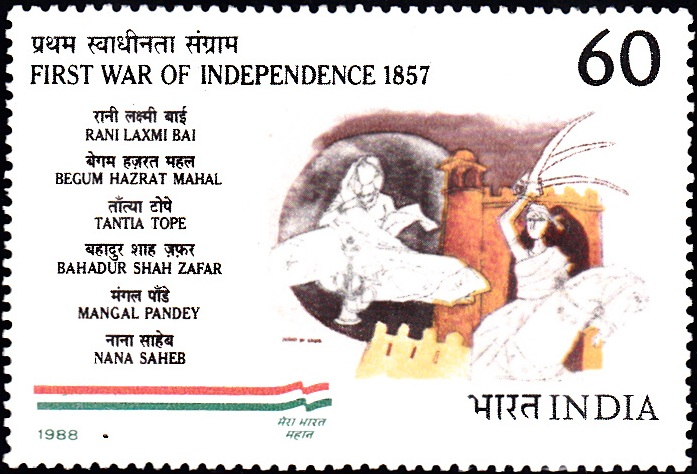 1144 First War of Independence 1857 [India Stamp 1988]