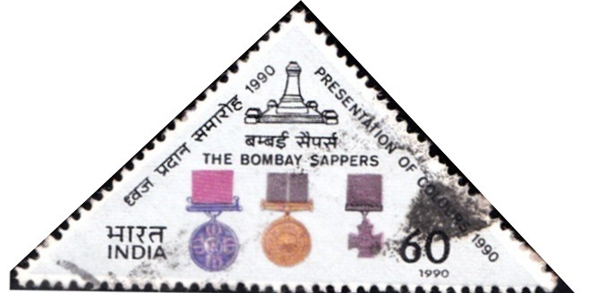 Bombay Engineer Group (Param Vir Chakra, Ashok Chakra & Victoria Cross)