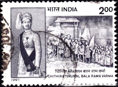 Sree Padmanabhadasa Sree Chithira Thirunal Bala Rama Varma