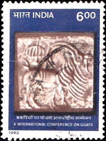 Harappa Seal
