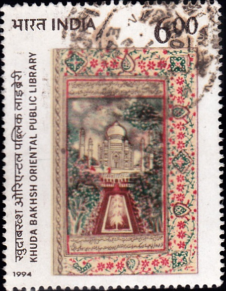1422 Khuda Bakhsh Oriental Public Library [India Stamp 1994]