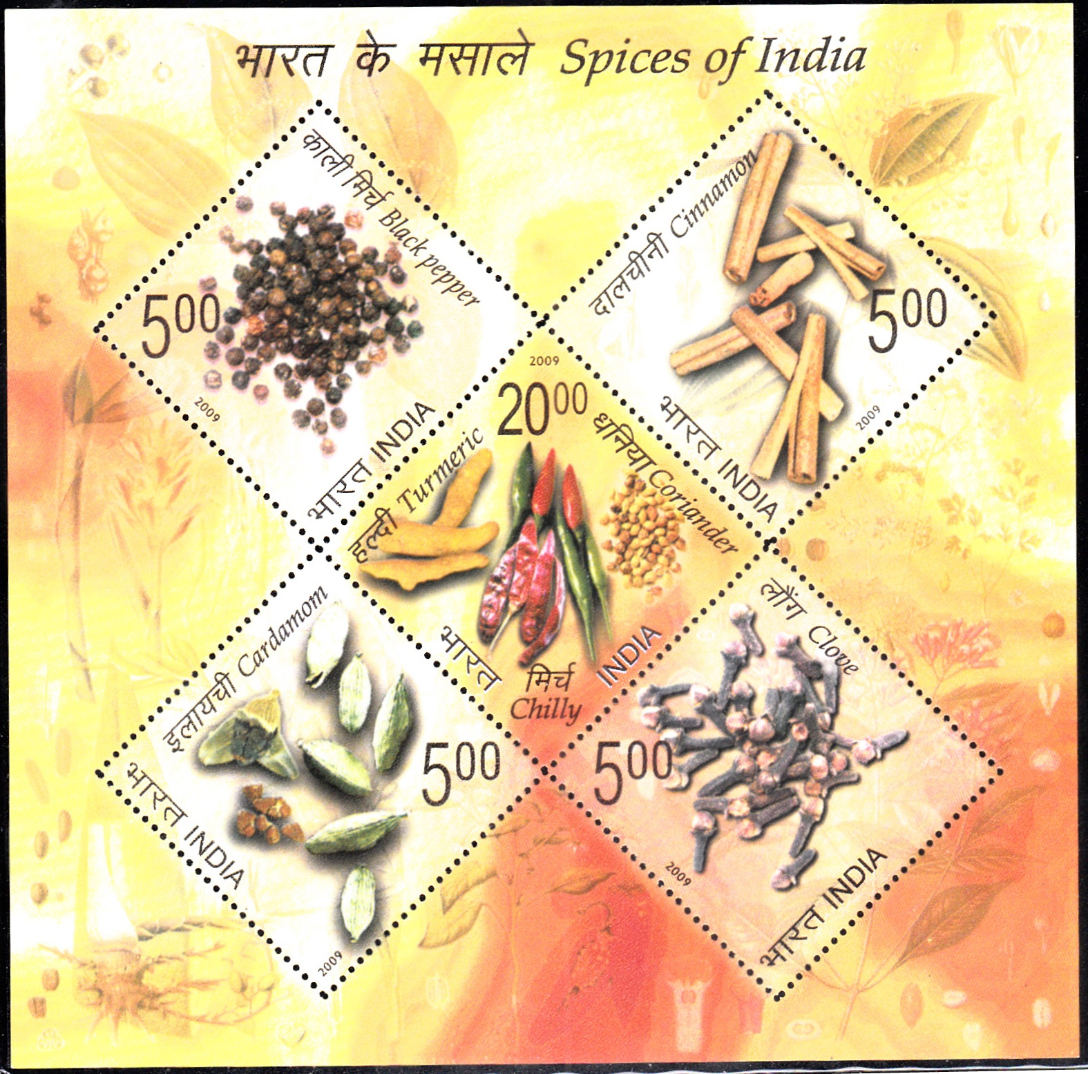 2466 Spices of India [Miniature Sheet 2009]