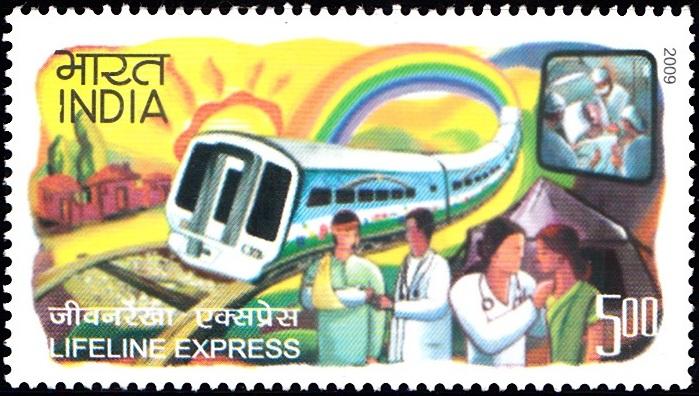 Jeevan Rekha Express : Hospital Train