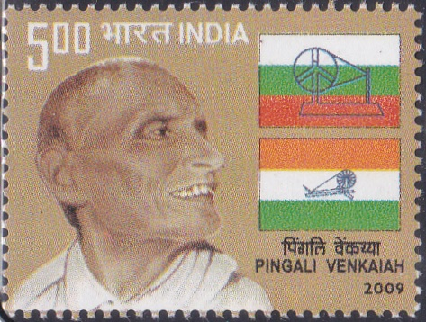 2495 Pingali Venkaiah [India Stamp 2009]