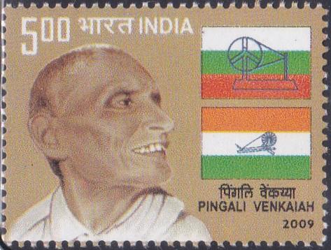 Bharat Ratna Pingali Venkayya : Design of Indian National Flag