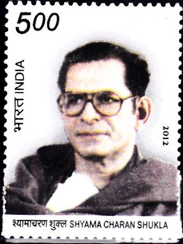 2749 Shyama Charan Shukla [India Stamp 2012]