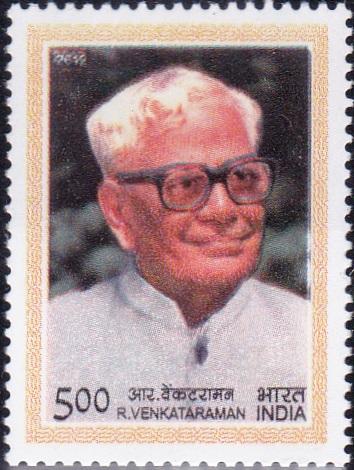 रामस्वामी वेंकटरमण (இராமசுவாமி வெங்கட்ராமன்)