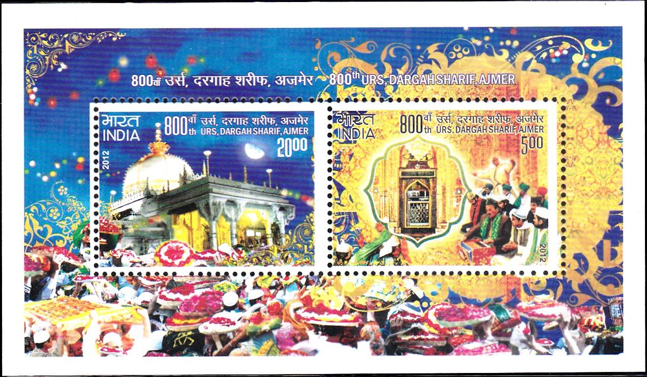 Khwaja Garib Nawaz Moinuddin Chishti (ख्वाजा गरीब नवाज़ मोइनुद्दीन चिश्ती)