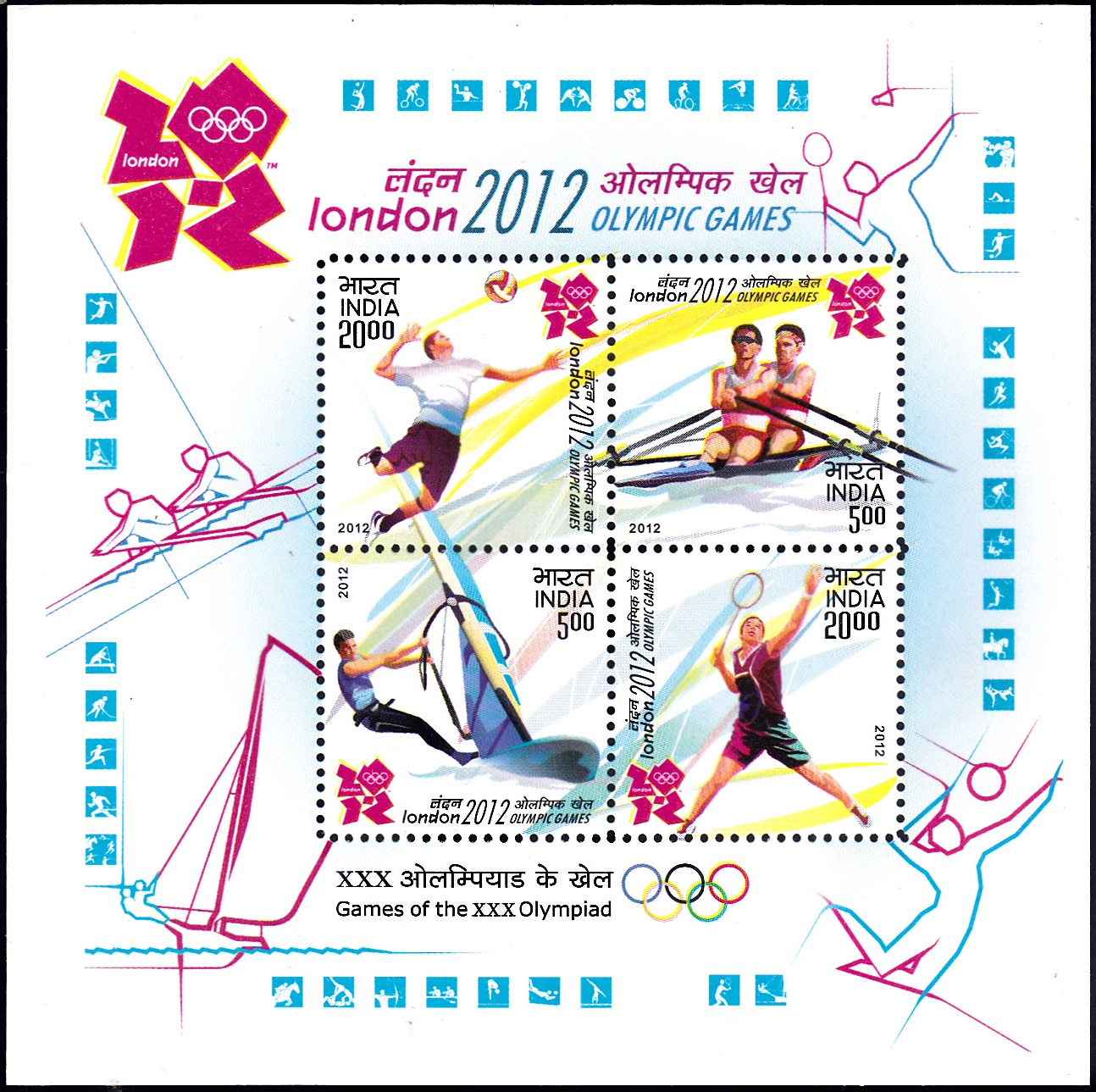 2770 London Olympics [India Miniature Sheet 2012]