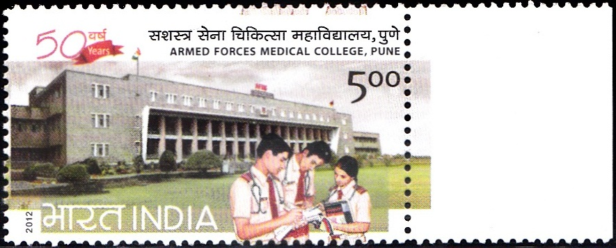 2773 Armed Forces Medical College, Pune [India Stamp 2012]