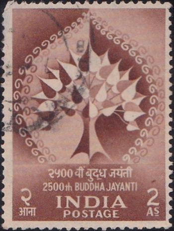 Bodhi Tree (बोधि)