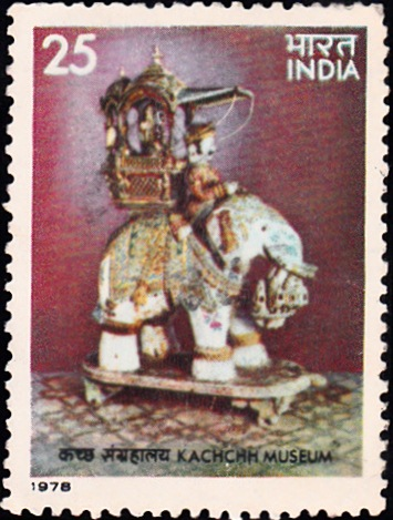 764 Kachchh Museum [India Stamp 1978]