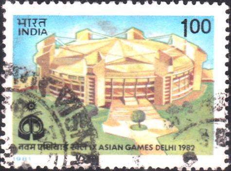 Indraprastha Stadium : Indira Gandhi Indoor Stadium